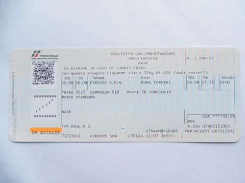 DSCN9498